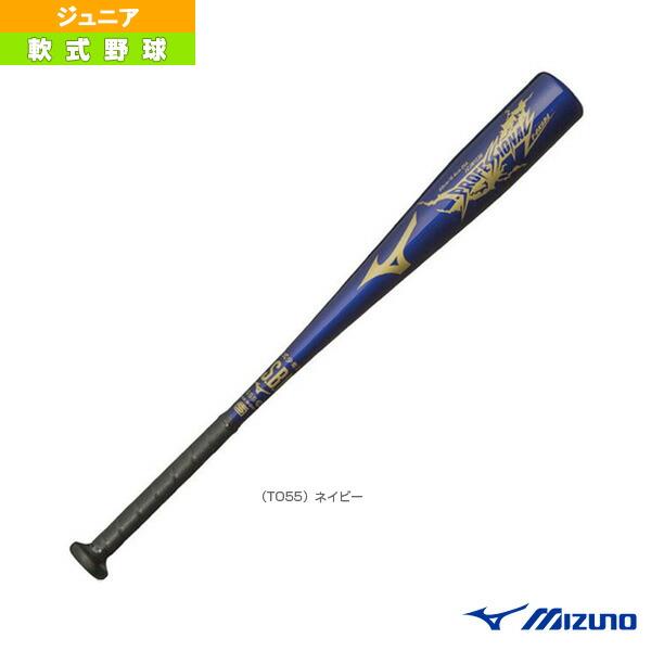 プロフェッショナル/岡田型/68cm/平均400g/少年軟式金属製バット(1CJMY13668)