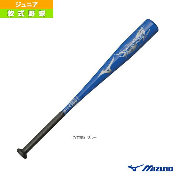 プロフェッショナル/筒香型/70cm/平均420g/少年軟式金属製バット(1CJMY13670)