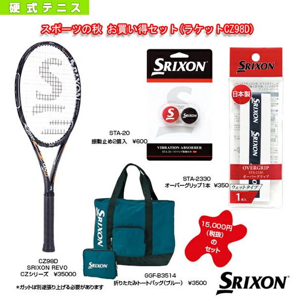 【予約】スポーツの秋 お買い得セット/SRIXON REVO CZ98D+トートバッグ+オーバーグリップ+振動止め(SAC1801)