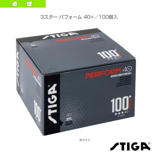 3スター パフォーム 40+/100個入(1113-2210-10)