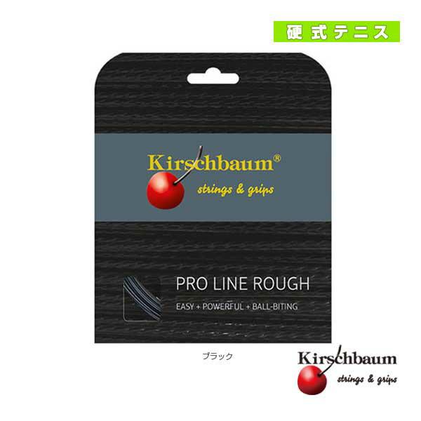 Pro Line Rough/プロライン ラフ(PRO-LINE-ROUGH)