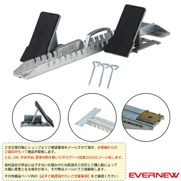[送料別途]平行連結式スタブロ EX-2(EGA024)