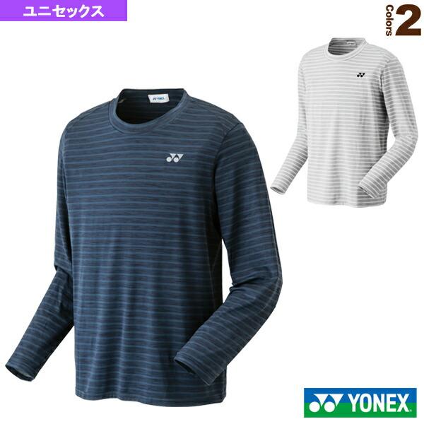 ロングスリーブTシャツ/フィットスタイル/ユニセックス(16358)