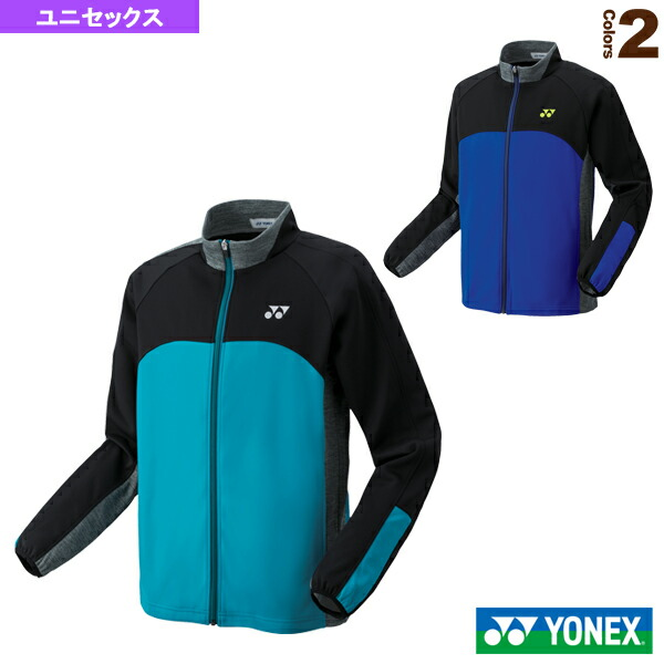 ニットウォームアップシャツ/フィットスタイル/ユニセックス(51024)