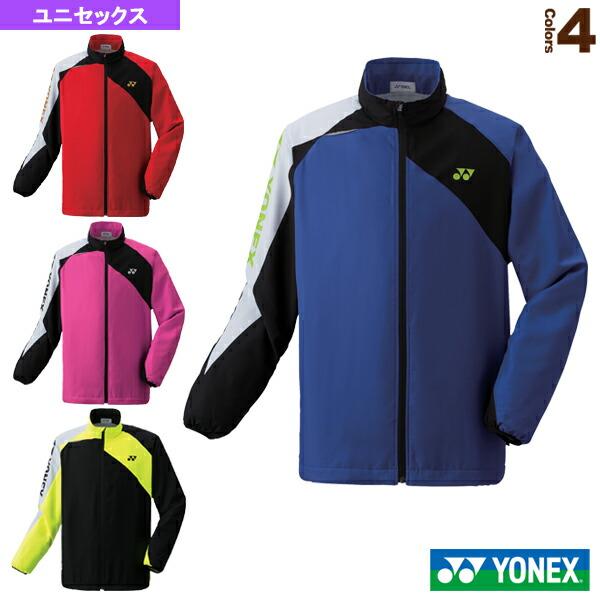 裏地付ウィンドウォーマーシャツ/ユニセックス(70063)