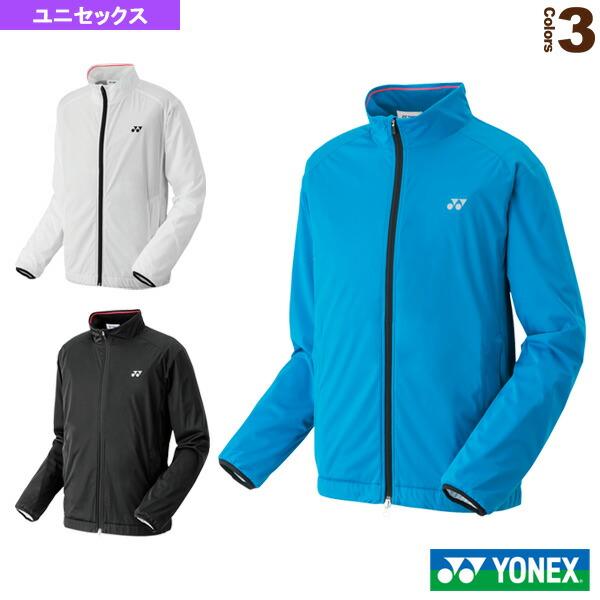 裏地付プロテクトソフトシェルジャケット/ユニセックス(51023)