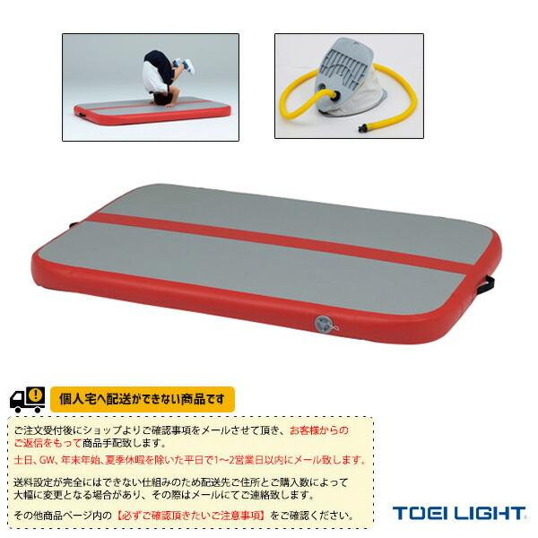 [送料別途]エアーマットCH10151】フットポンプ付(T-1823)