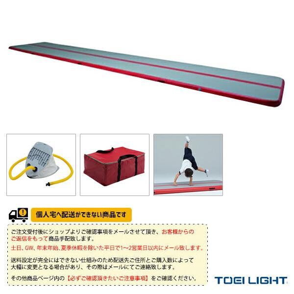[送料別途]エアーマットCH15901】フットポンプ付(T-1825)