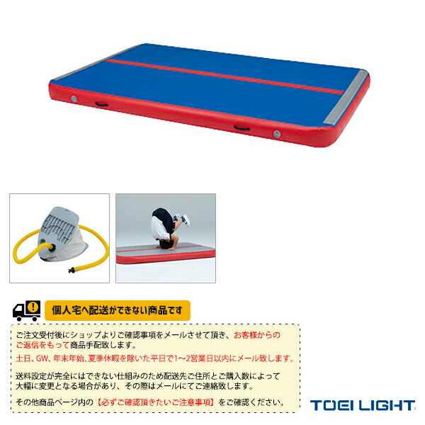 [送料別途]エアーマットCH20302/フットポンプ付(T-1826)