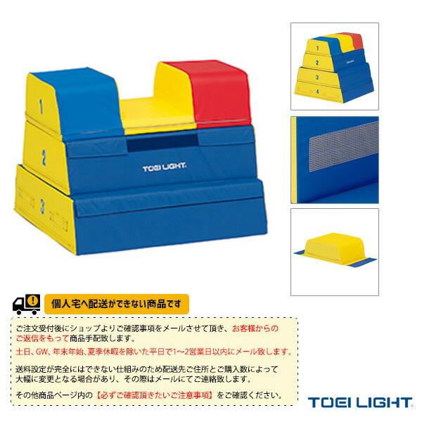 [送料別途]ソフト閉脚跳び箱3段(T-1839)
