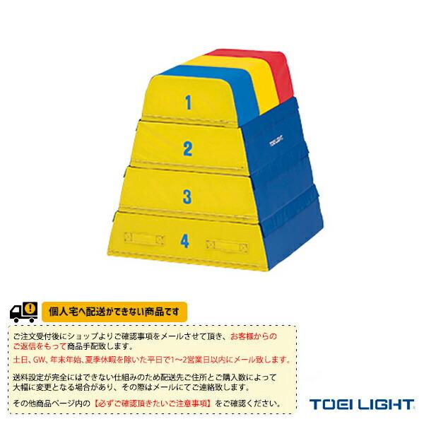 [送料別途]ソフト跳び箱4段(T-1841)
