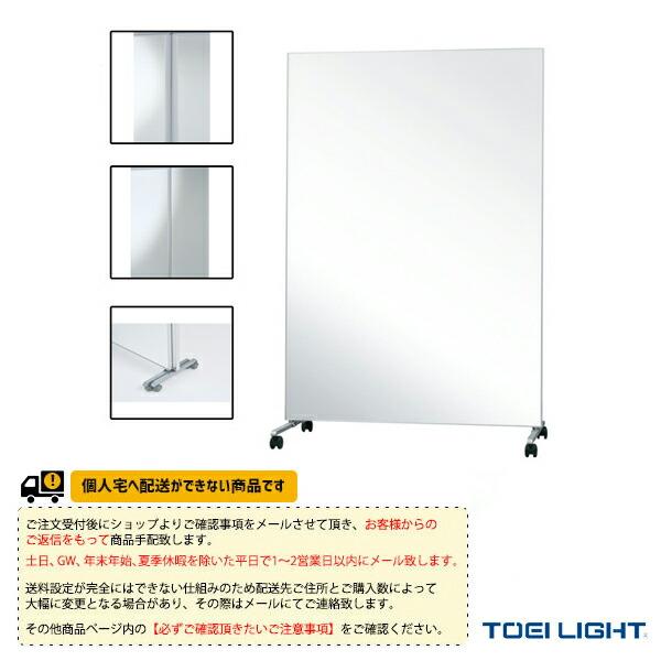 [送料お見積り]ガラスミラースリムエッヂ120(T-1849)