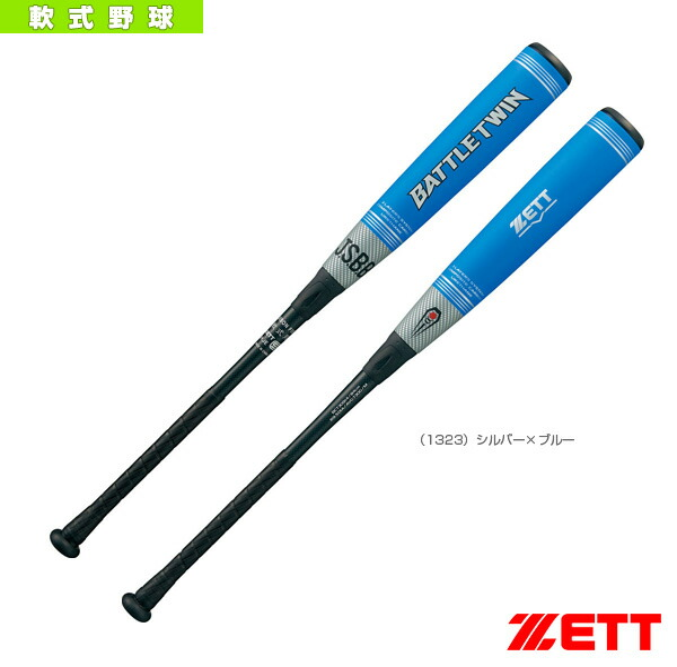 BATTLETWIN/バトルツイン/一般軟式FRP製バット(BCT30913/BCT30914)