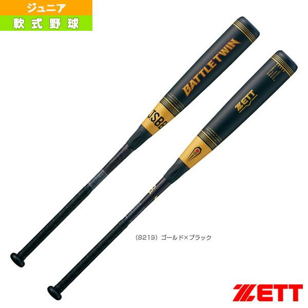 BATTLETWIN/バトルツイン/少年軟式FRP製バット(BCT70978/BCT70980)