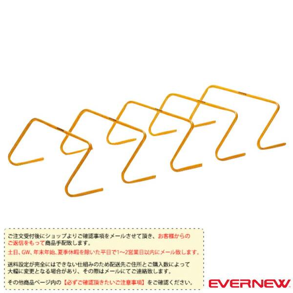 [送料別途]ミニハードル 25/5台入(EGA153)