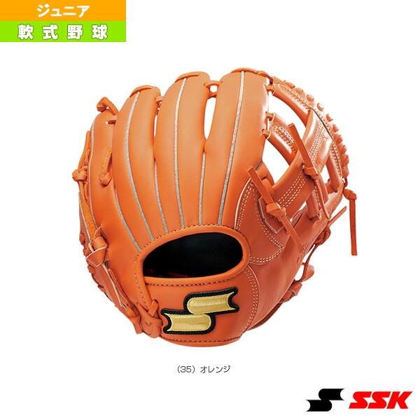 Super Soft/スーパーソフトシリーズ/少年軟式グラブ/オールラウンド用(SSJ851)