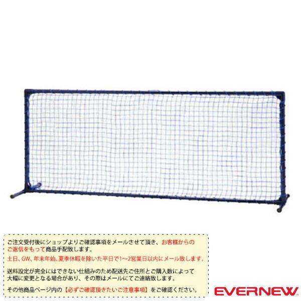 [送料別途]ネットフェンスPS100(EKD337)