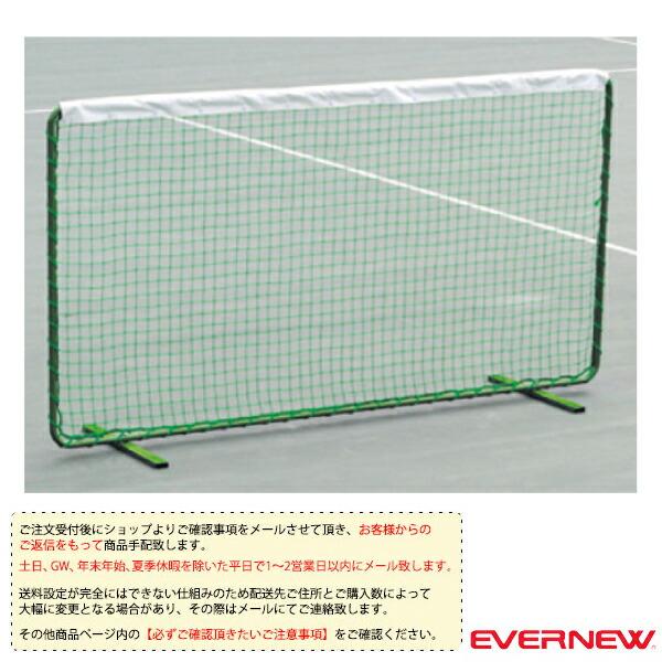 [送料別途]テニストレーニングネット ST-W(EKD878)