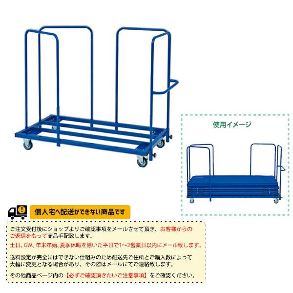 [送料別途]卓球スクリーン運搬車200(B-2508)