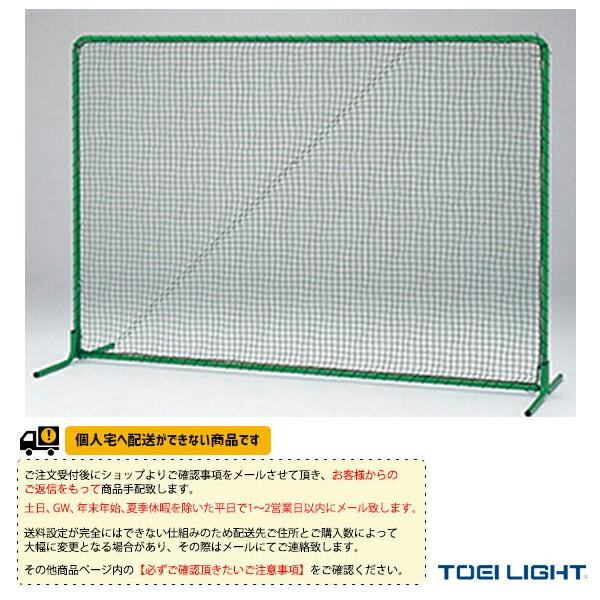 [送料別途]防球フェンス2×3DX(B-2509)