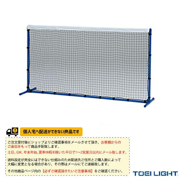 [送料別途]テニストレーニングネット連結無(B-2624)