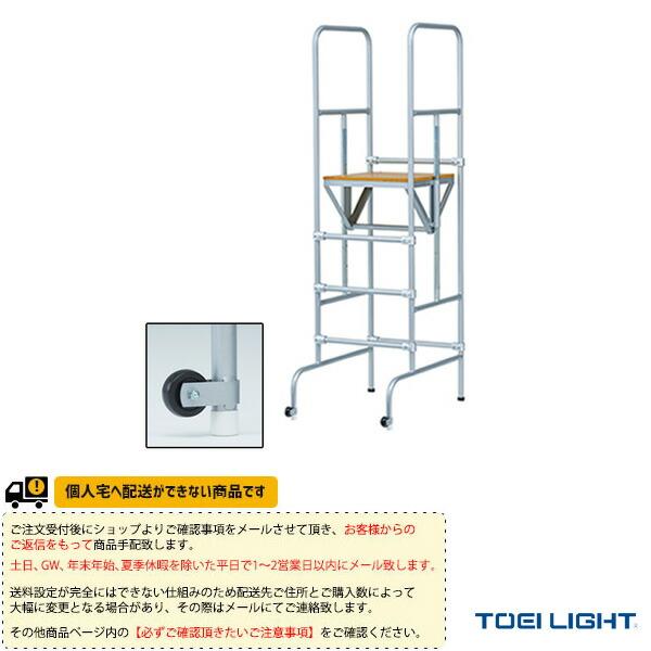 [送料別途]審判台立式ST4(B-2632)