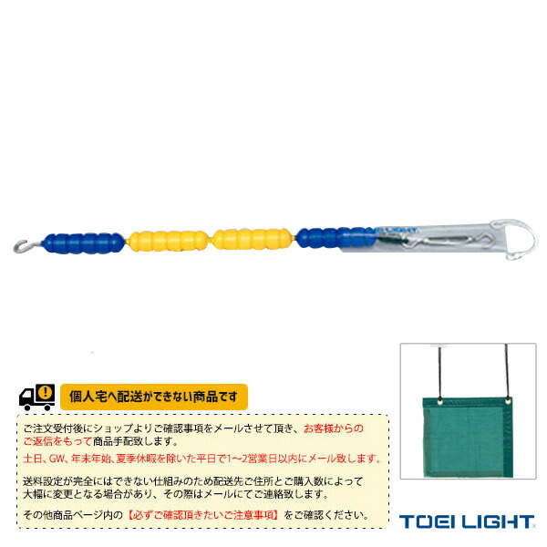 [送料別途]コースロープ60E/フロートやわらかタイプ/25m用(B-2658)