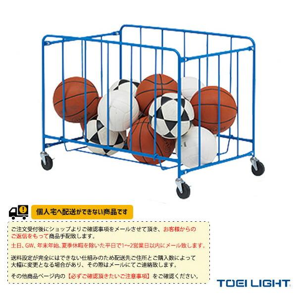 [送料別途]ボールカゴ6090-75(B-2662)
