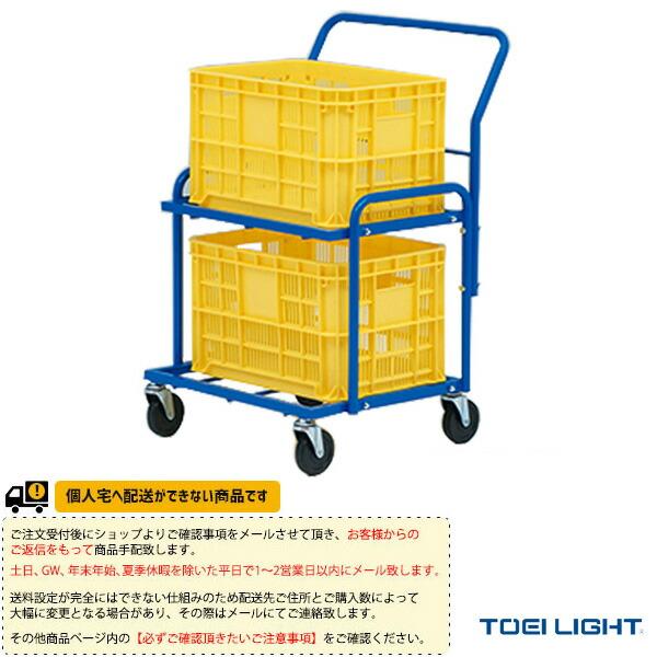 [送料別途]ボールキャリーSB5(B-2667)