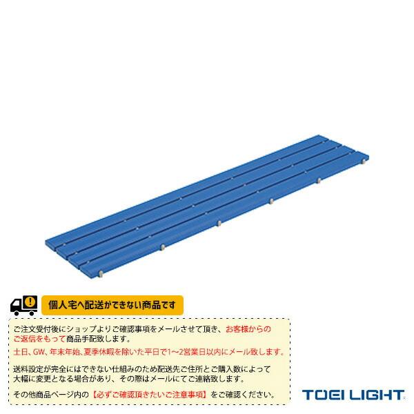 [送料別途]抗菌安全スノコ400×1800(T-1851)