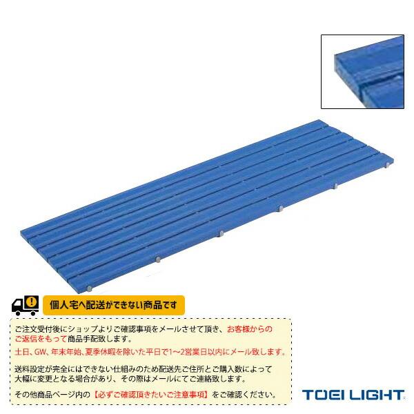 [送料別途]抗菌安全スノコ600×1200(T-1852)