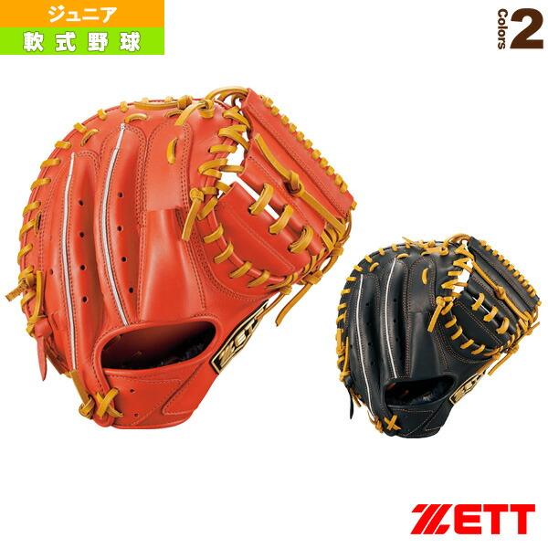 ゼロワンステージシリーズ/少年軟式ミット/捕手用(BJCB71912)