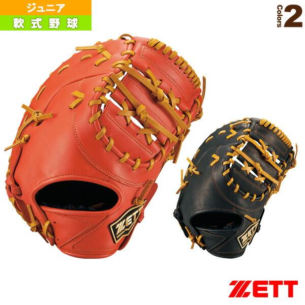 ゼロワンステージシリーズ/少年軟式ミット/一塁手用(BJFB71913)