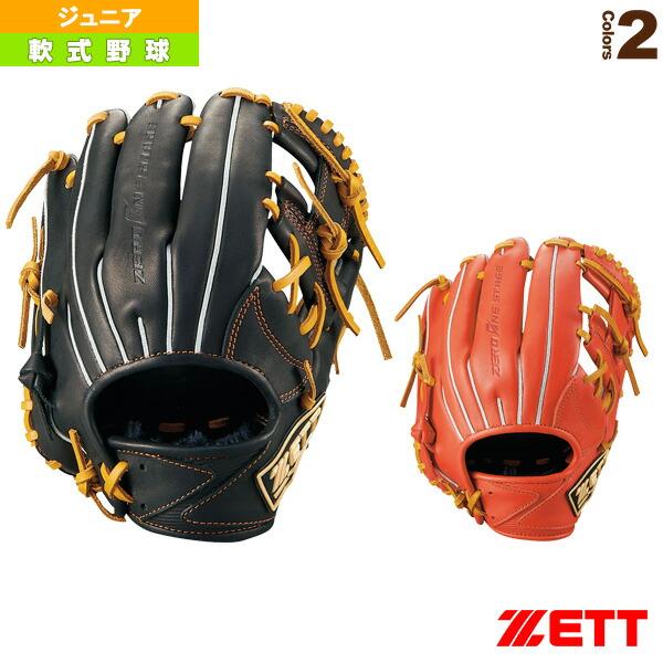 ゼロワンステージシリーズ/少年軟式グラブ/二塁手・遊撃手用/Sサイズ(BJGB71910)