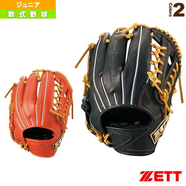 ゼロワンステージシリーズ/少年軟式グラブ/外野手用/Lサイズ(BJGB71940)