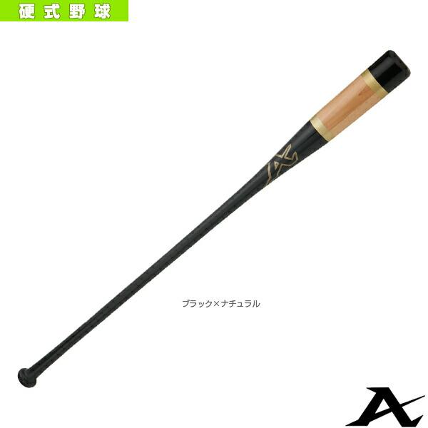 硬式用ノックバット 奈良県産ヒノキ×打球部メイプル(ANOC-1)