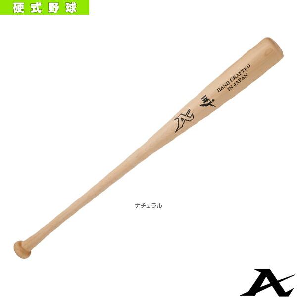 硬式用木製バット/北米メイプル/グラスファイバー加工済/BFJマーク入(ASN-1)