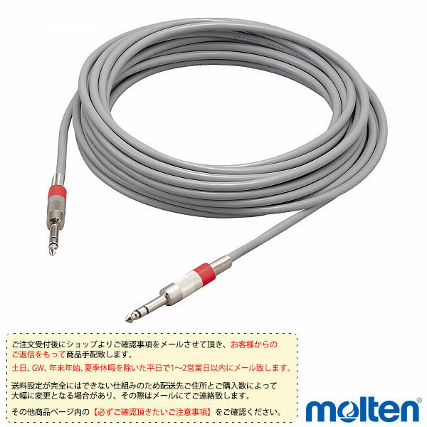 [送料お見積り]ケーブル/大音量ホーンDX BHNDX用(BHN10C)