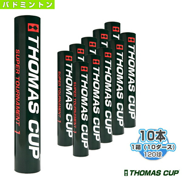 SUPER TOURNAMENT 1/スーパートーナメント1『1箱(10ダース・10本・120球入)』(ST-1)