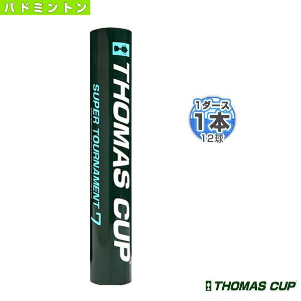 SUPER TOURNAMENT 7/スーパートーナメント7『1本(1ダース・12球入)』(ST-7)