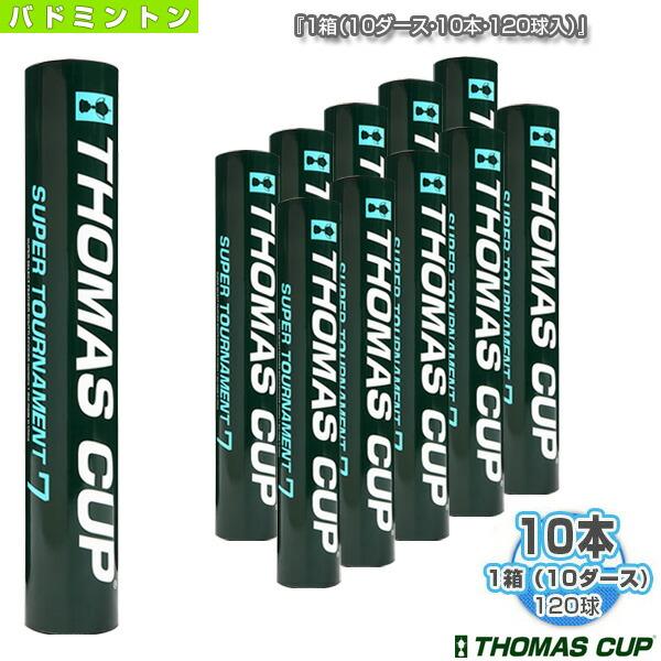 SUPER TOURNAMENT 7/スーパートーナメント7『1箱(10ダース・10本・120球入)』(ST-7)