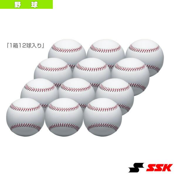 サインボール『1箱12球入り』(GDSB)