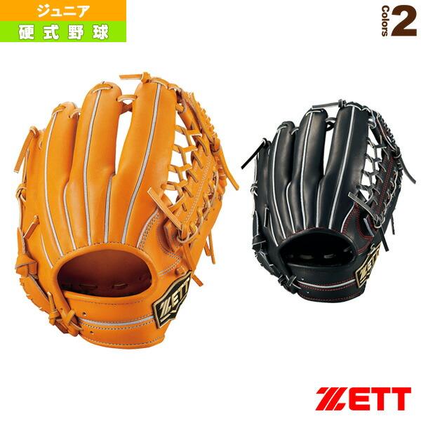 ネオステイタスシリーズ/少年硬式グラブ/外野手用/Lサイズ(BPGB25920)