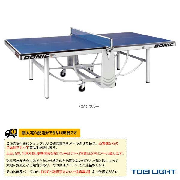 [送料お見積り]DONIC TABLE WCTC 25】内折式(TL001)