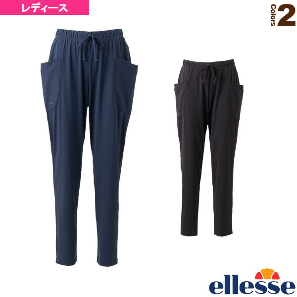 【予約】センシティブアンクルパンツ/Sensitive Ankle Pants/レディース(EW99106)
