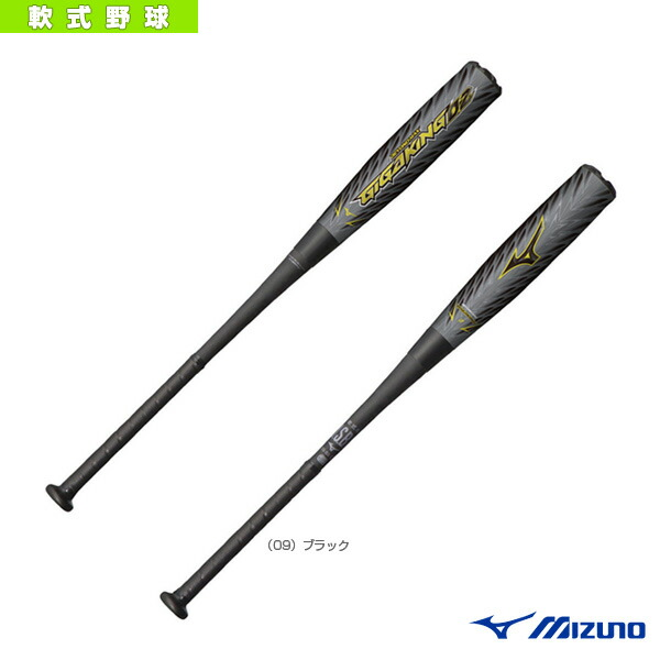 ビヨンドマックス ギガキング02/84cm/平均730g/軟式用金属製バット(1CJBR14284)