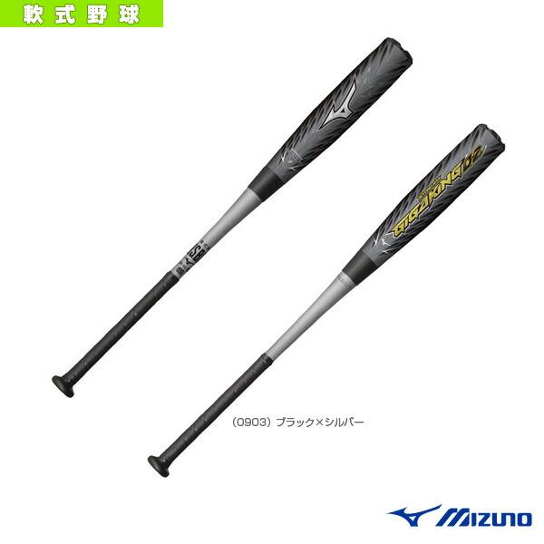 ビヨンドマックス ギガキング02/85cm/平均750g/軟式用金属製バット(1CJBR14285)