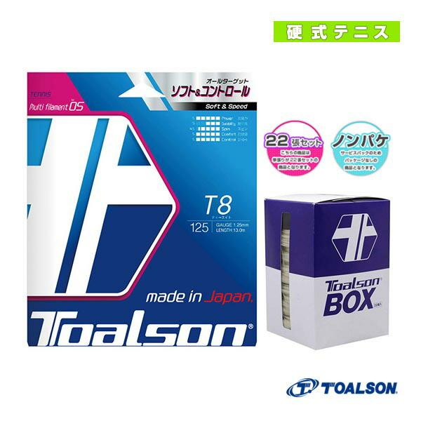 ティーエイト125/T8 125/ノンパッケージ22張セット(7852510)