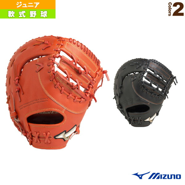 グローバルエリートRG ブランドアンバサダー/新井貴浩モデル(AXI)/少年軟式一塁手用ミット(1AJFY20100)
