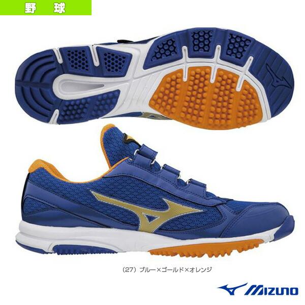 ミズノプロ/グランツトレーナー/MP GLANZ TRAINER(11GT190027)